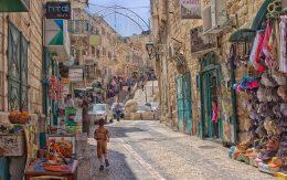 Street in Bethlehem